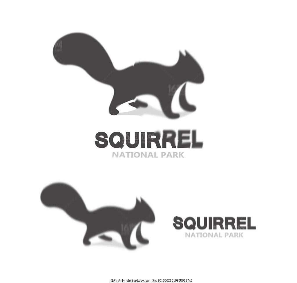 个性logo设计矢量素材 标志图形logo 计创意logo 小动物 松鼠 eps