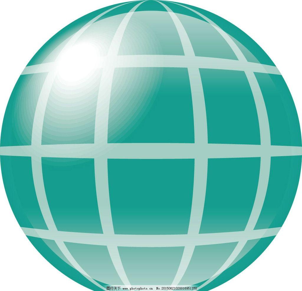 设计图库 标志图标 网页小图标  地球 小图标 设计 壁画 标志 vi设计