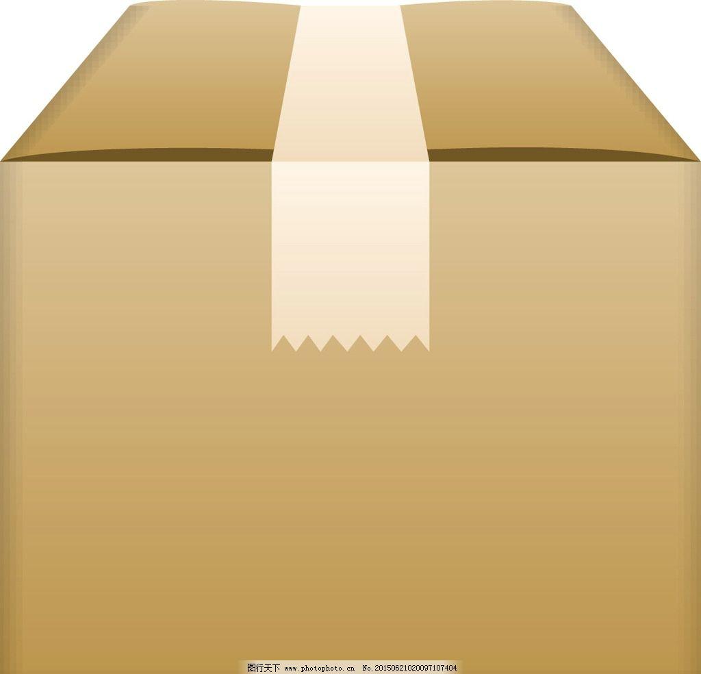 箱子简笔画步骤