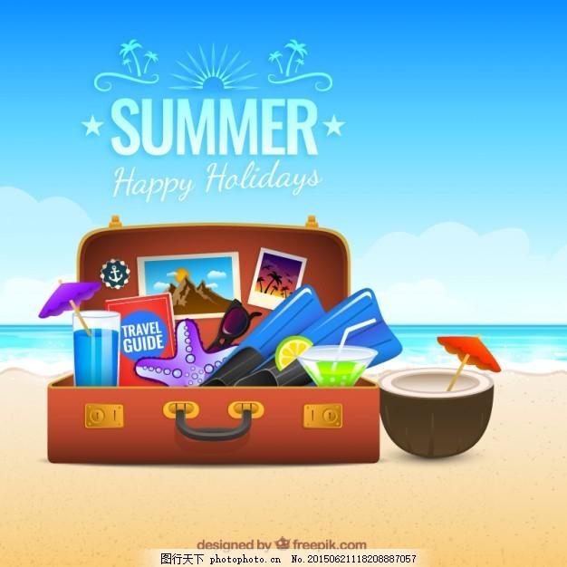 夏天的手提箱的背景 背景 夏天 海滩 度假 旅行箱 夏季海滩 假期 行李
