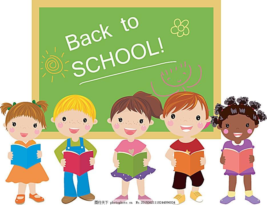 学校背景与儿童 手绘 人物 人物设计 人物素材 卡通人物 儿童插画