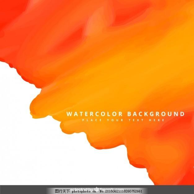 橙色水彩背景 抽象 手绘 橙色背景 污点