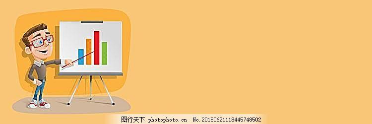 教育卡通背景banner图片 淘宝素材图片 淘宝主图素材图片 淘宝描述模板图片