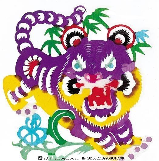 老虎 动物 剪贴画 剪纸艺术_0321