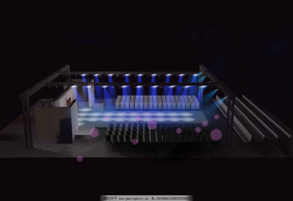 服装t台 舞台效果图 t台效果图 舞台 灯光 设计 广告设计 海报设计 20