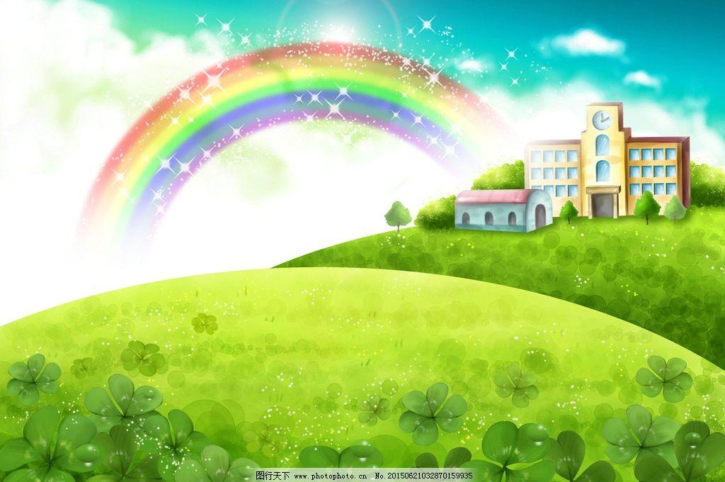 手绘城堡彩虹热气球图