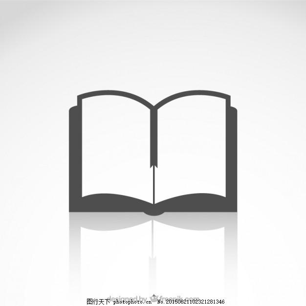 打开书本图标