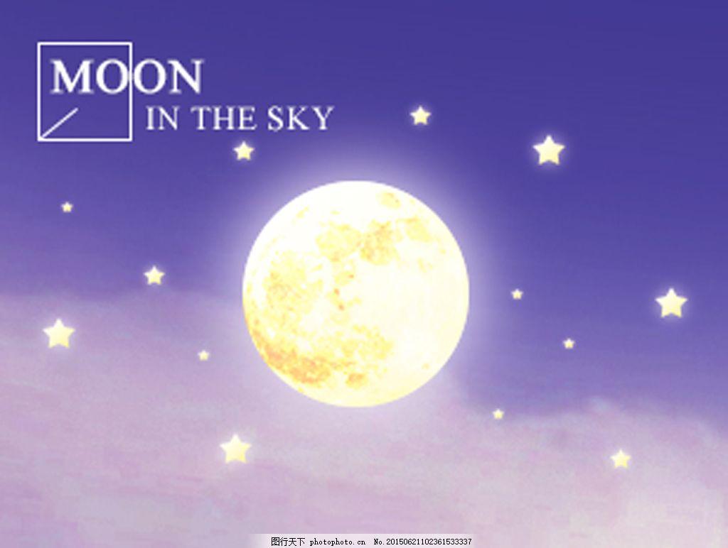 月亮星空图标设计高清psd下载