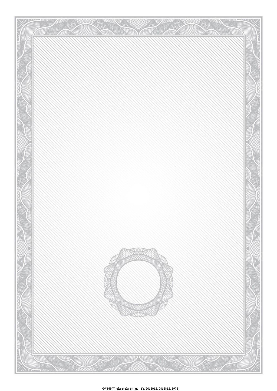 灰色欧式素雅证书花纹花边设计矢量素材