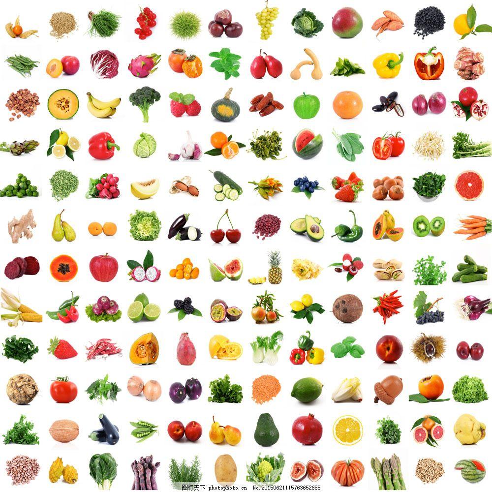 蔬菜水果图片素材 食物 食材 拼图 其他类别 生活百科 白色图片
