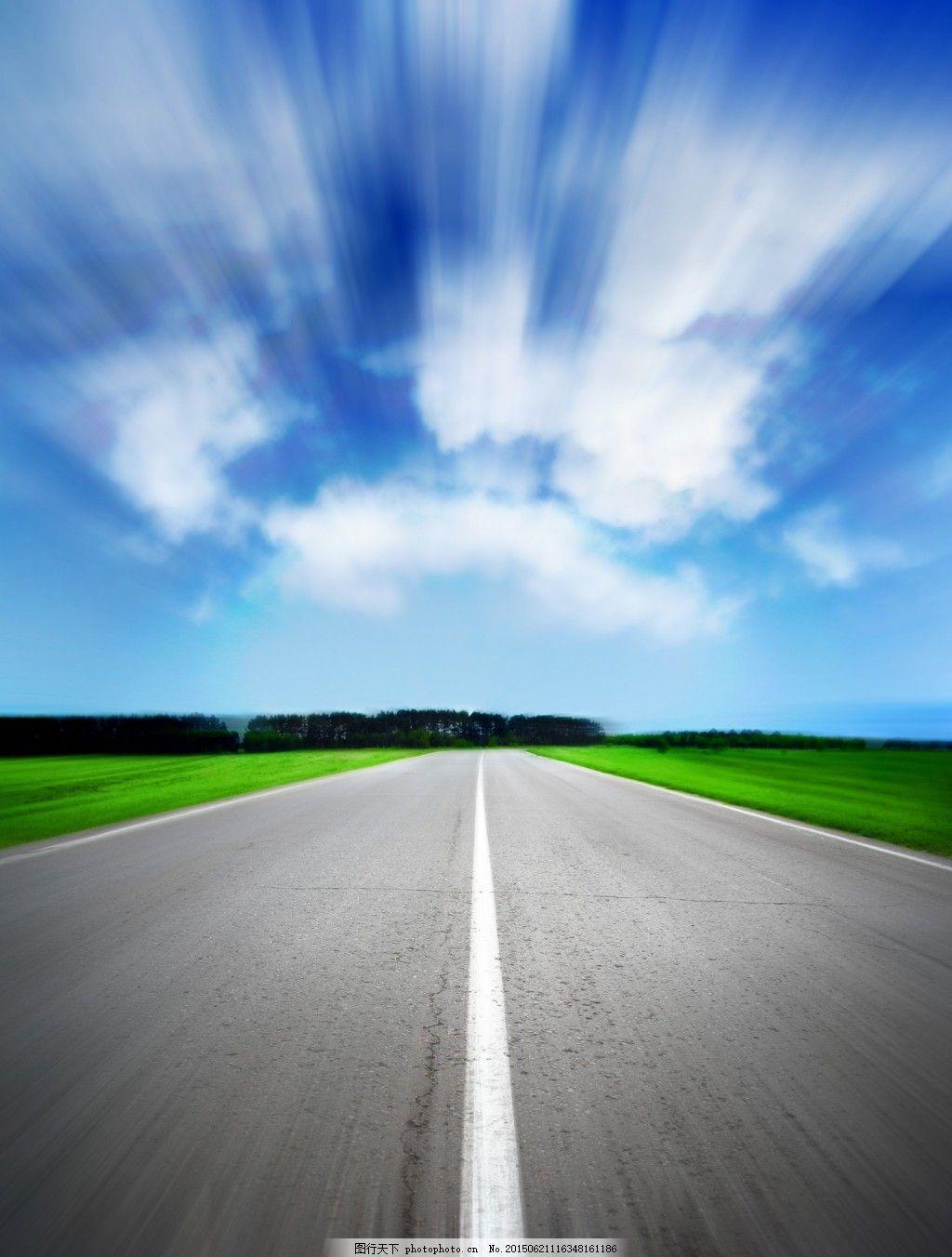 高速公路素材 风景背景 背景图片 广告背景 高清图片素材 灰色
