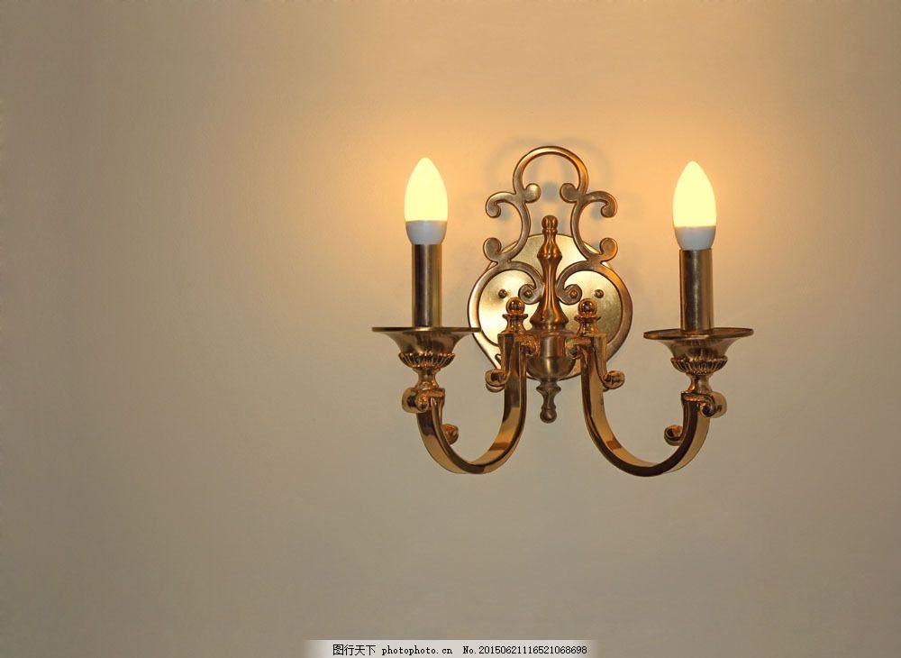 精美壁灯装饰 精美壁灯装饰图片素材下载 欧式风格 灯饰 灯具 时尚