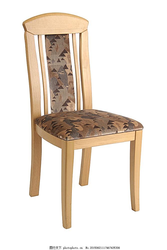 沙发椅子 木椅子 凳子 家具 木制家具 靠背椅 垫子 家具电器