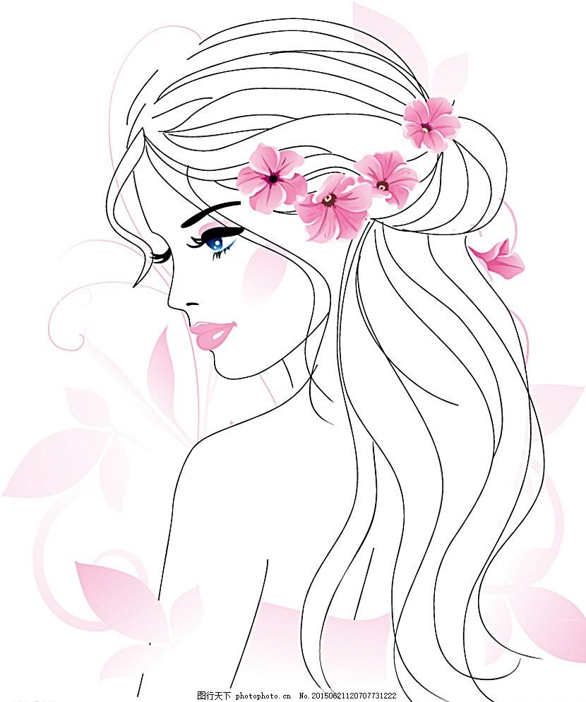 手绘美女头像矢量素材 花朵 花卉 叶子 树叶 植物 花纹 女郎