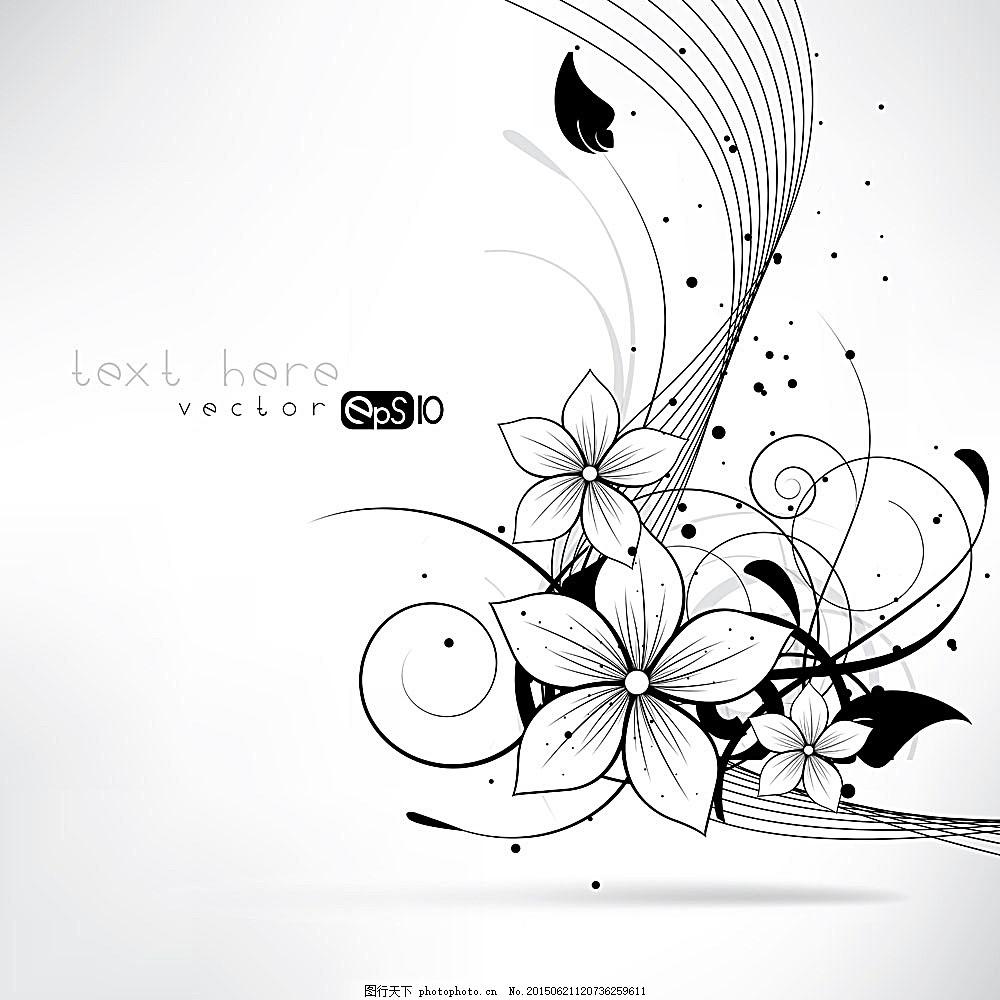 黑白花纹背景设计