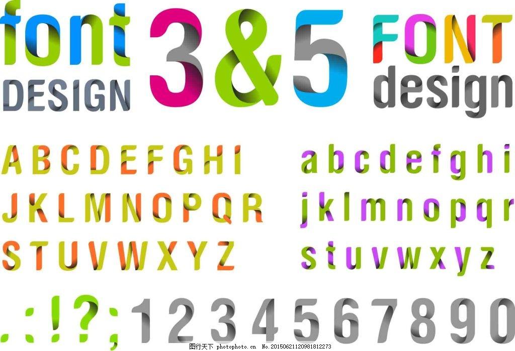 数字设计图