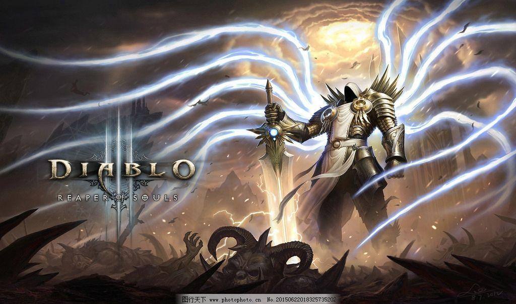 暗黑 夺魂之镰 diablo 暗黑破坏神 游戏 暴雪 设计 动漫动画 动漫人物