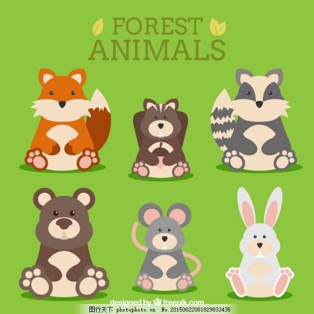 有趣的森林动物坐着 手 自然 手画 可爱 熊 老鼠 兔子 绘画