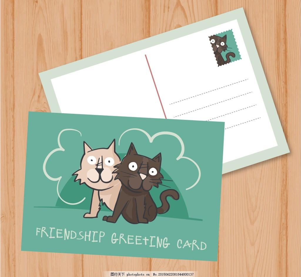 漂亮的手绘猫友谊明信片 漂亮明信片 手绘明信片 动物明信片 白色