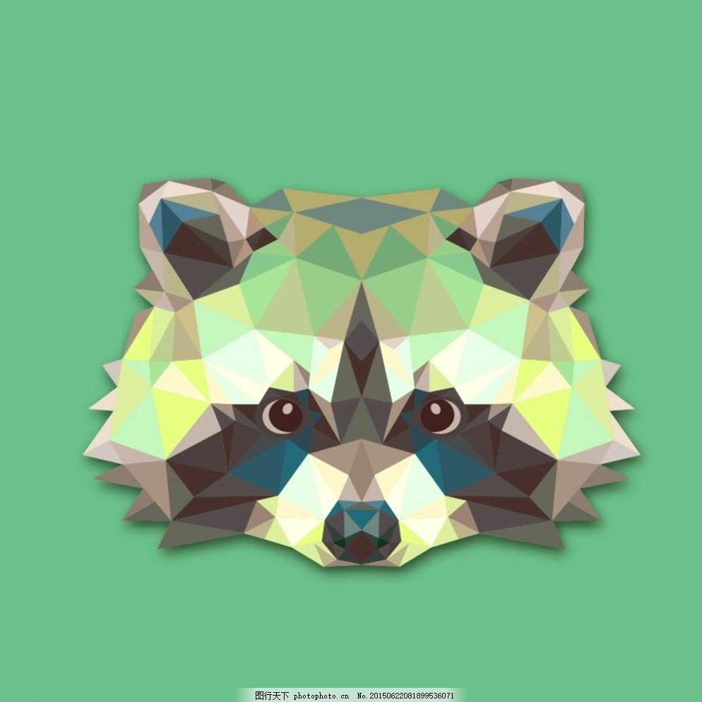 几何动物矢量图片
