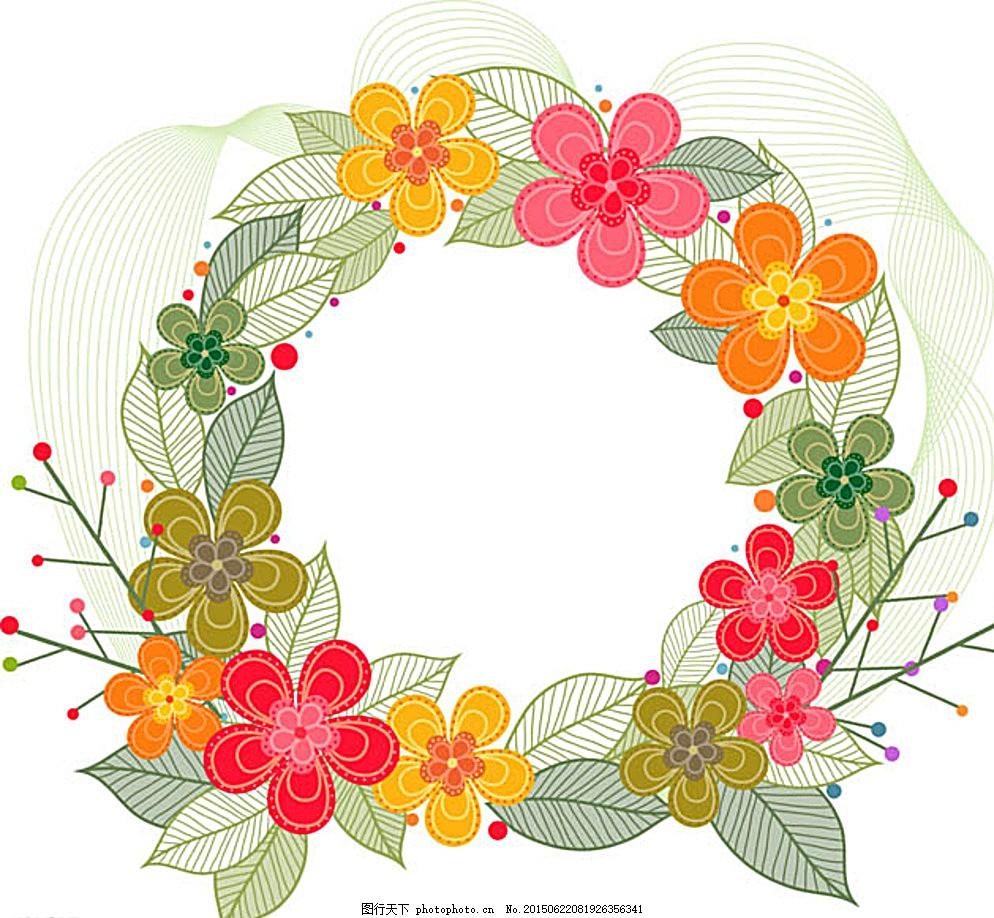 花圈矢量素材 花朵 叶子 婚礼素材 幼儿园贴图 手绘树木 卡通