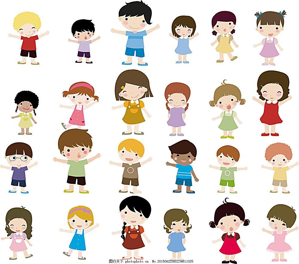 卡通儿童 小孩子 男孩 女孩 儿童幼儿 矢量人物 矢量素材 eps 白色