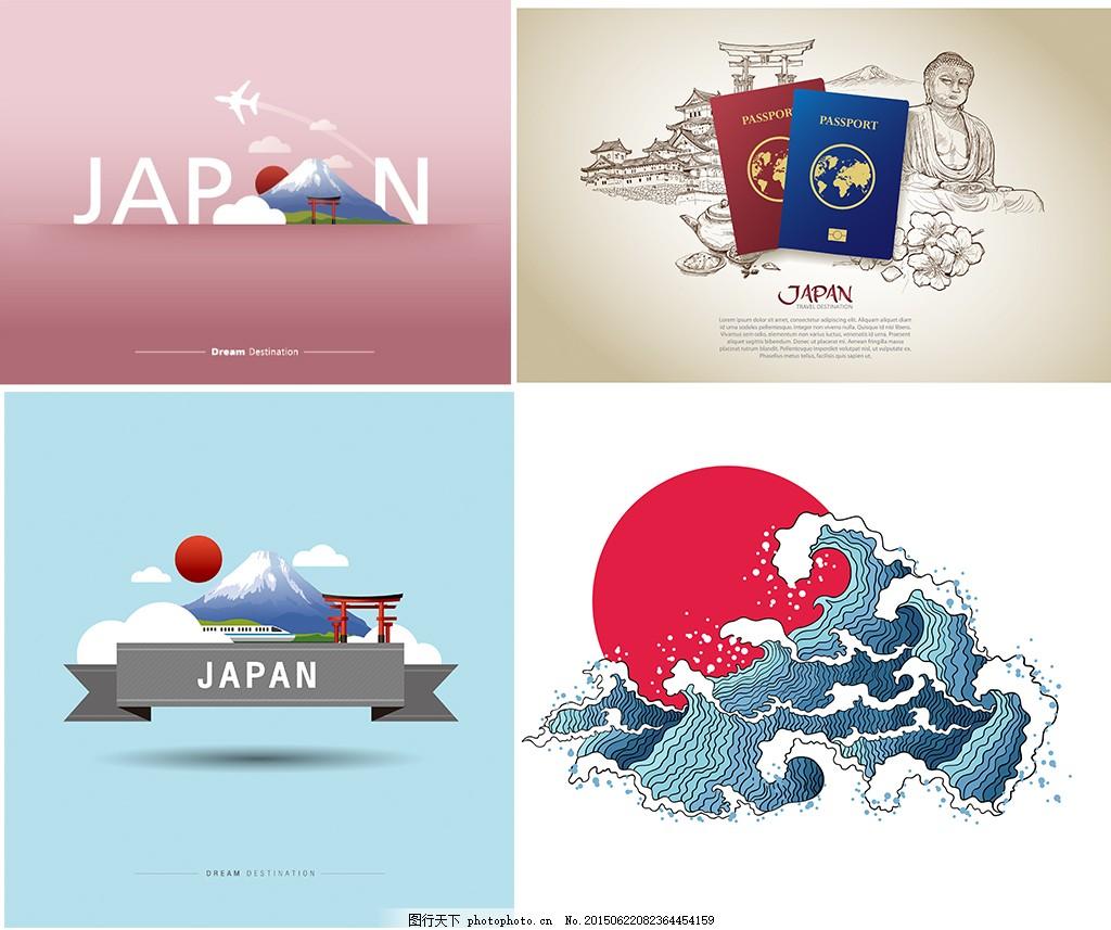 日本插画 日本风插画 富士山 护照 海浪 波浪 红日 手绘插画