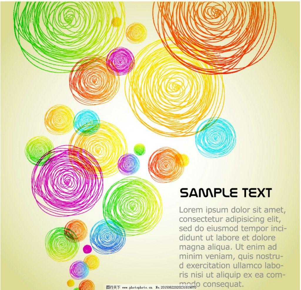 背景手绘 创意铅笔 彩色涂鸦 五彩 创意背景 圆圈 笔触图案 各类背景