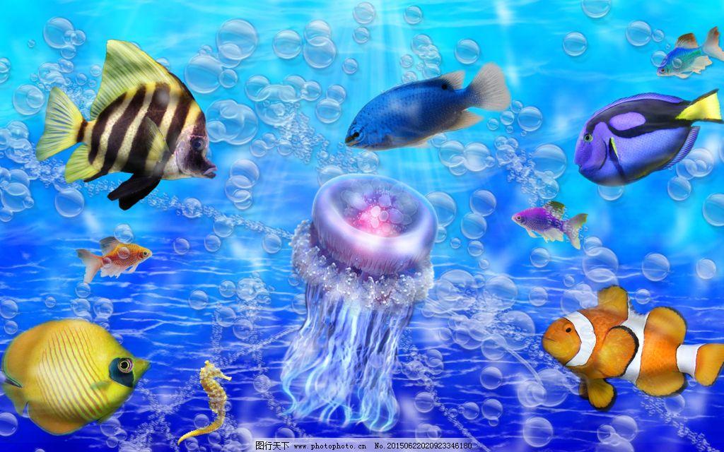 海底动物_背景图片_底纹边框