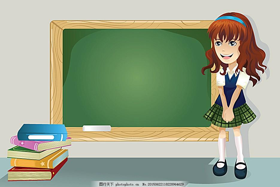 人物素材 卡通人物 儿童插画 插画背景 学习 教育 学校 卡通背景 黑板