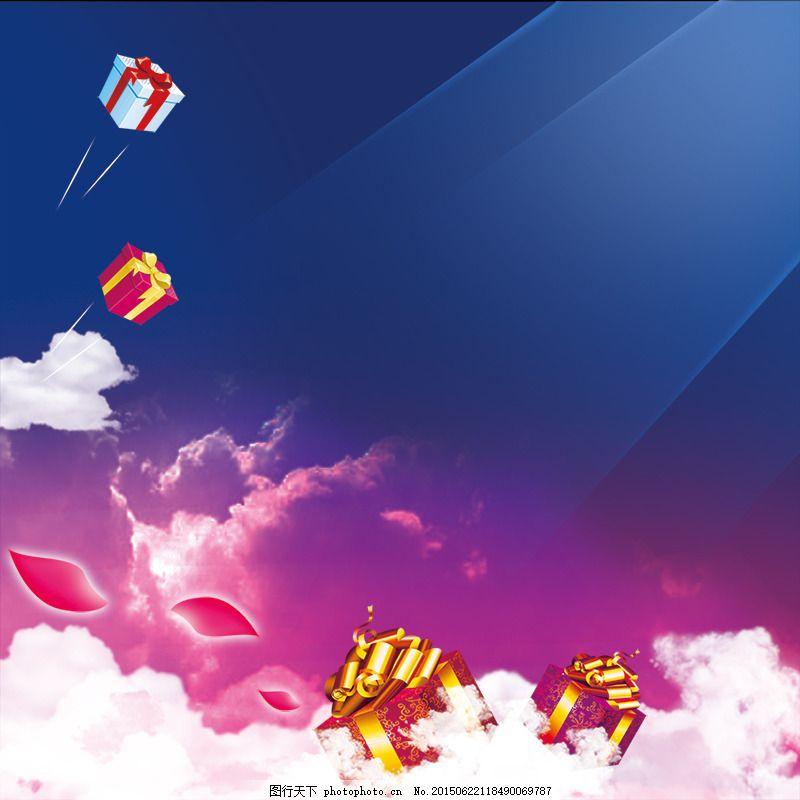 创意促销背景主图 梦幻背景 云朵 喜庆 元旦背景 礼盒 花瓣 节日背景