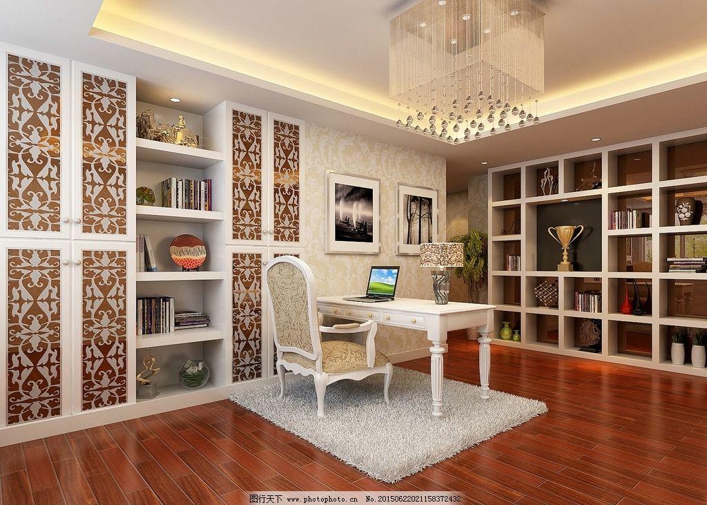 欧式书房 室内书房 装修效果图