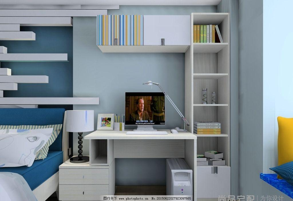 书桌带书柜一体设计图片