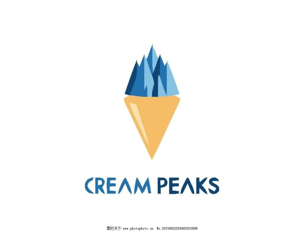冰激凌logo图片
