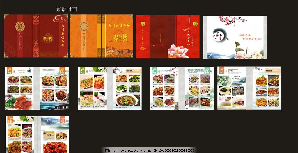 菜谱菜谱,简介v菜谱菜谱干贝菜品菜谱饭店图片红枣煲粥可以放菜谱吗图片