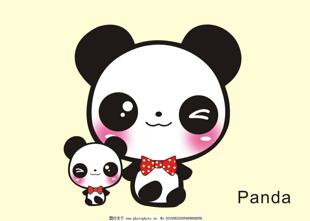 卡通熊猫矢量