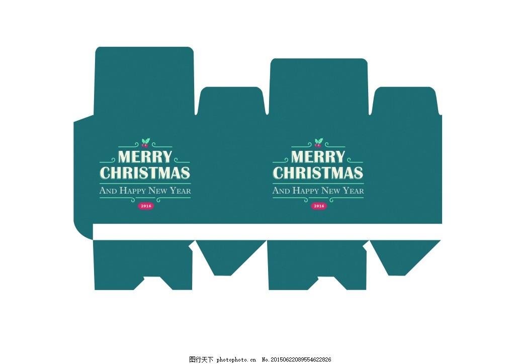 包装设计 结构展开图 圣诞节 原创设计 结构图 圣诞包装盒 纸盒