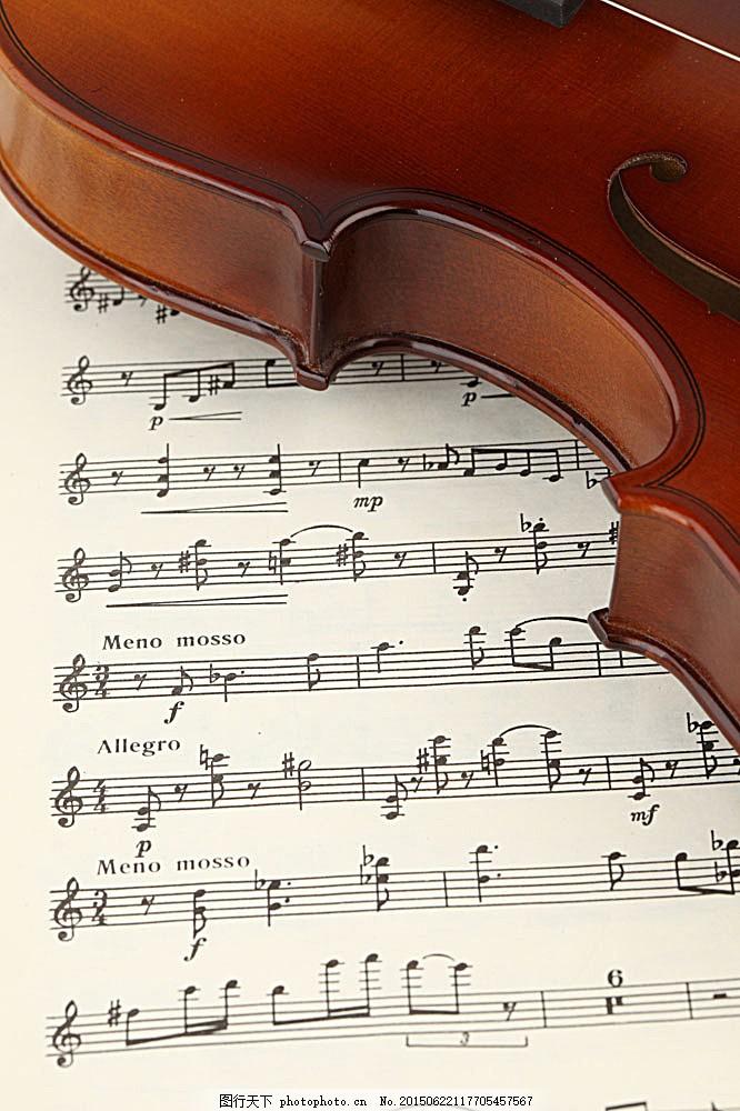 小提琴与音符 乐谱 中提琴 文化艺术 摄影 影音娱乐 生活百科