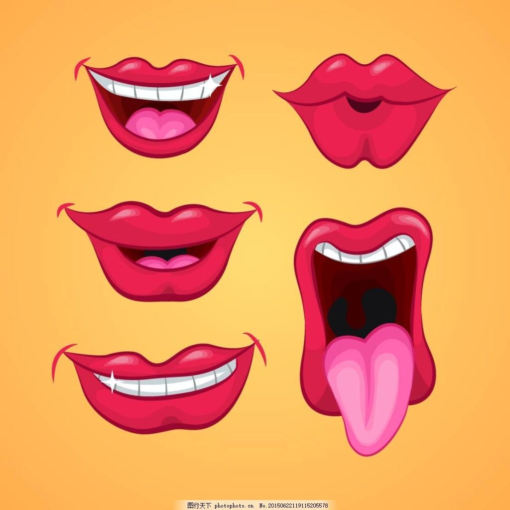嘴巴不说话卡通图片
