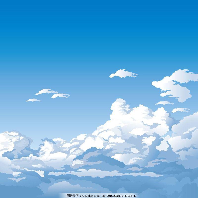 手绘蓝天里的白云矢量素材