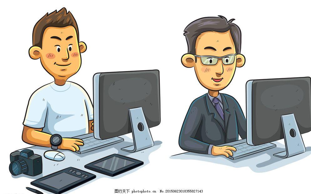 上班族 商务人物 白领 手绘人物 团队合作 商业插图 职业人物