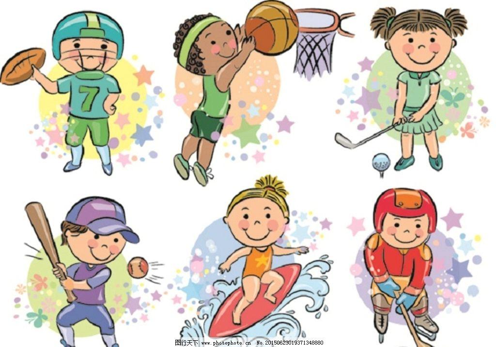 卡通运动人物素材图片