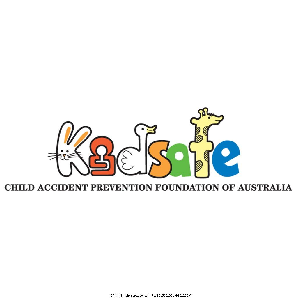 可爱排队小动物logo设计欣赏 可爱 排队 小动物 彩色 logo设计 欣赏