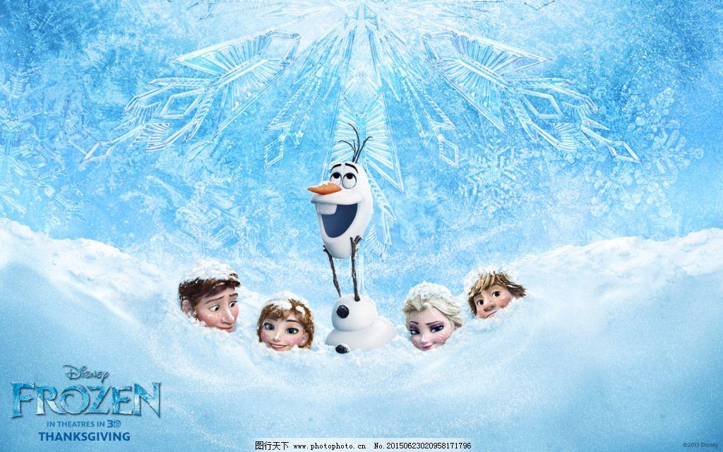 冰雪奇缘 冰雪奇缘免费下载 雪人 图片素材 背景图片