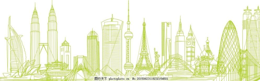建筑背景手绘矢量素材 建筑素材 手绘素材 矢量图 高楼大厦 东方明珠