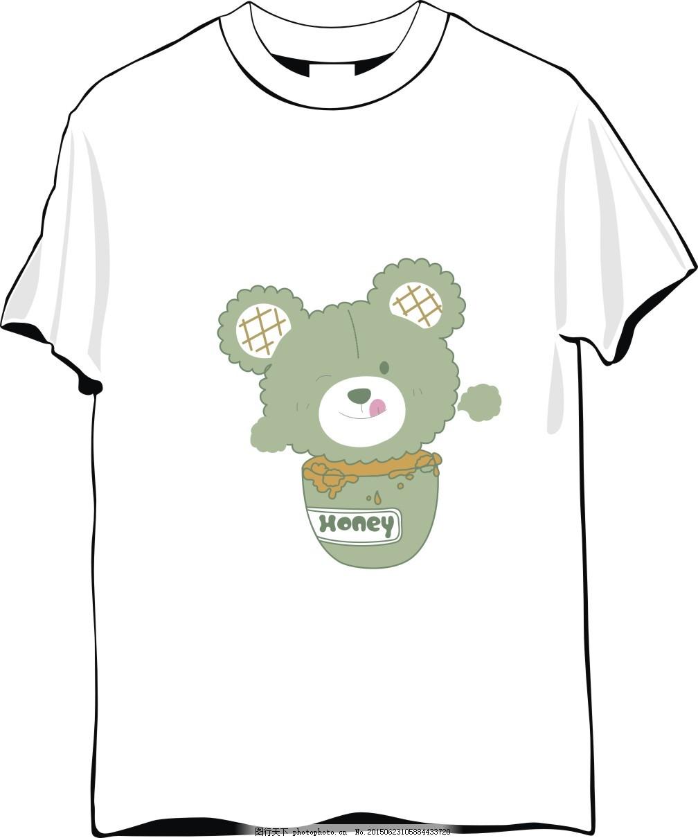 手绘纪念t恤设计