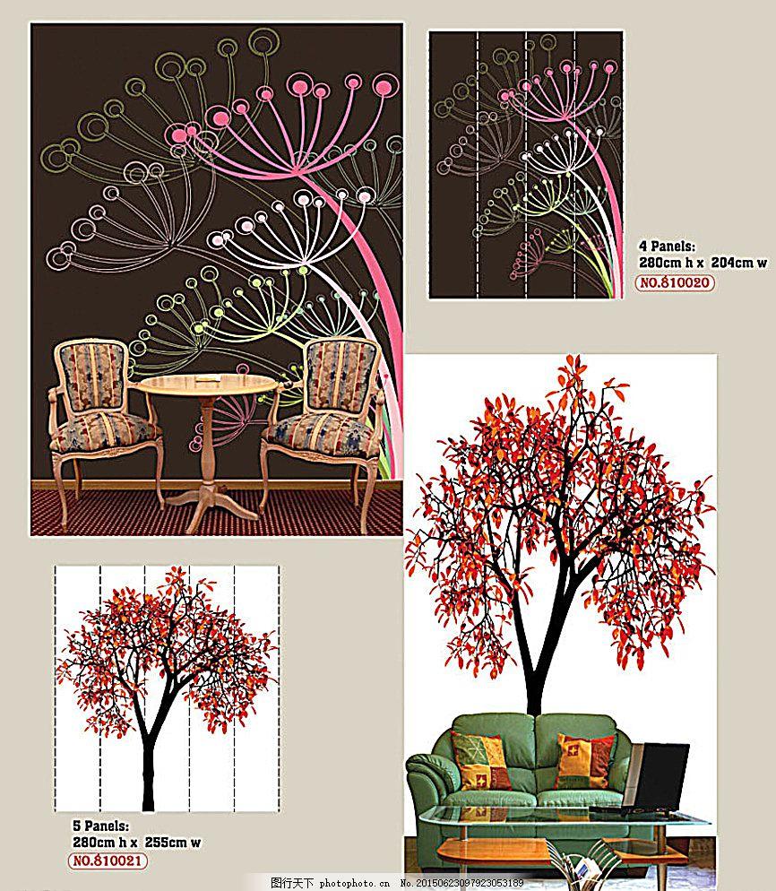 植物墙纸墙绘图片