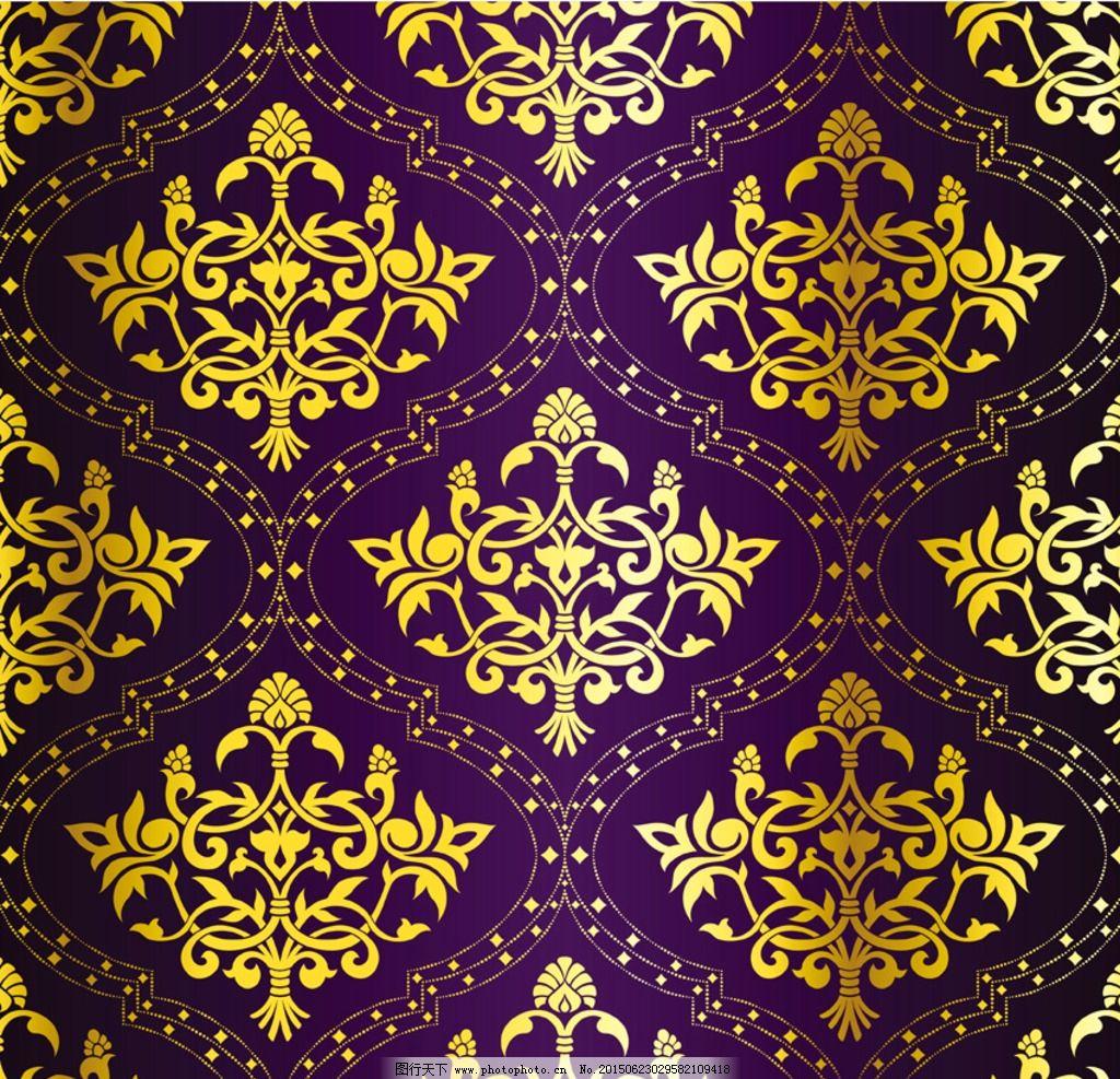 地毯花纹 地毯图案