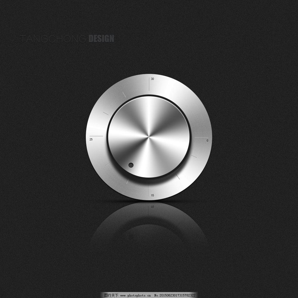 金属质感收音机图标免费下载 ui设计 金属质感 收音机图标 金属质感