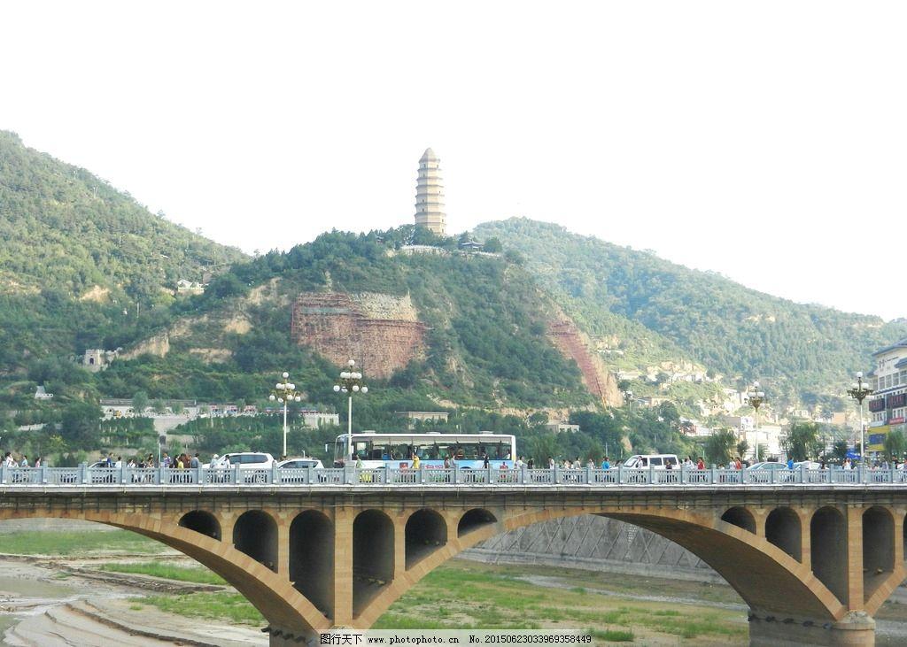 延安宝塔山图片